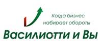 Василиотти и Вы: результаты работы