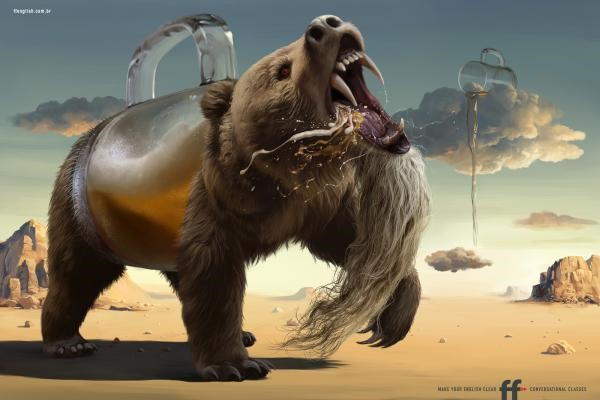 Bear – медведь, beer – пиво