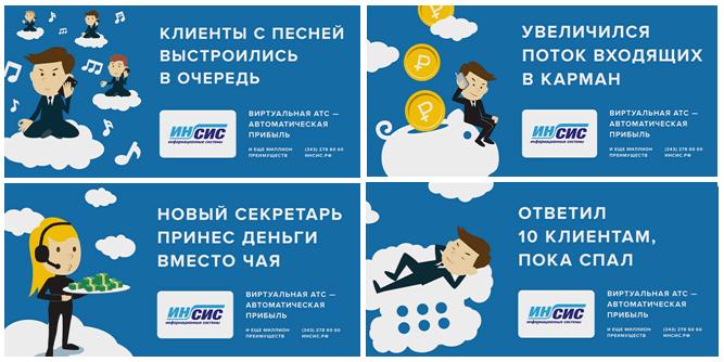 креативная реклама программного обеспечения и мобильных приложений