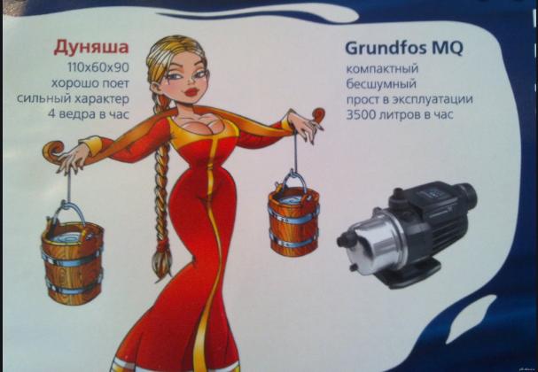 креативная реклама оборудования и материалов